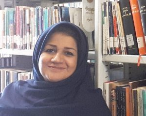 هراالسادات اسماعیل زاده حسینی