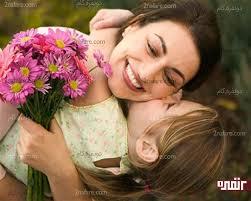 راههایی برای نشاط بیشتر مادران (والدین)